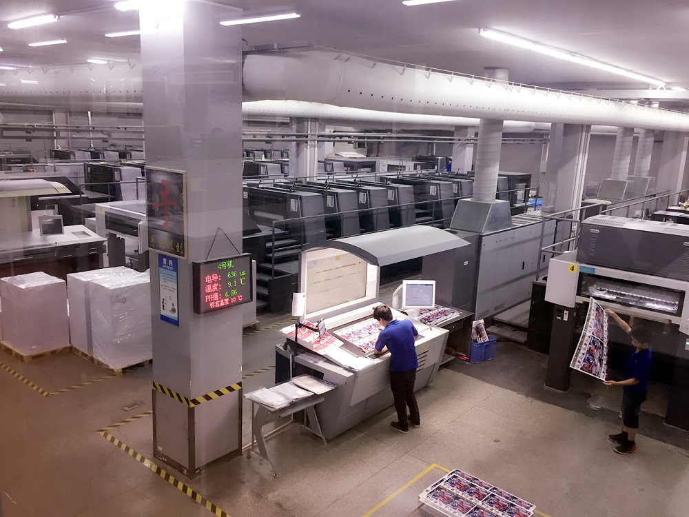 Advance Heidelberg Printing Machines