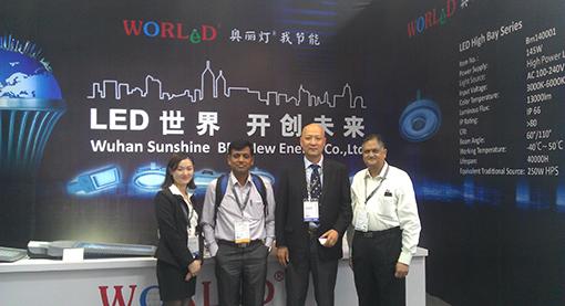 Exhibition of international lighting 2