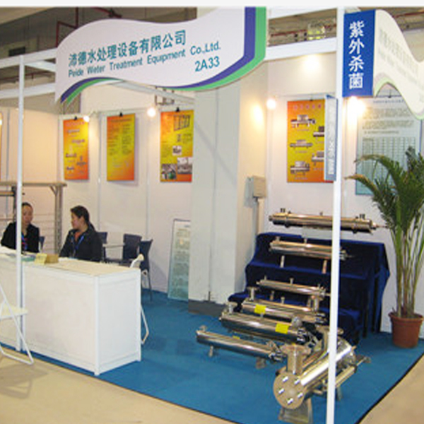 Munich Environmental Protection Exhibition in Shanghai on April 27th 2008
