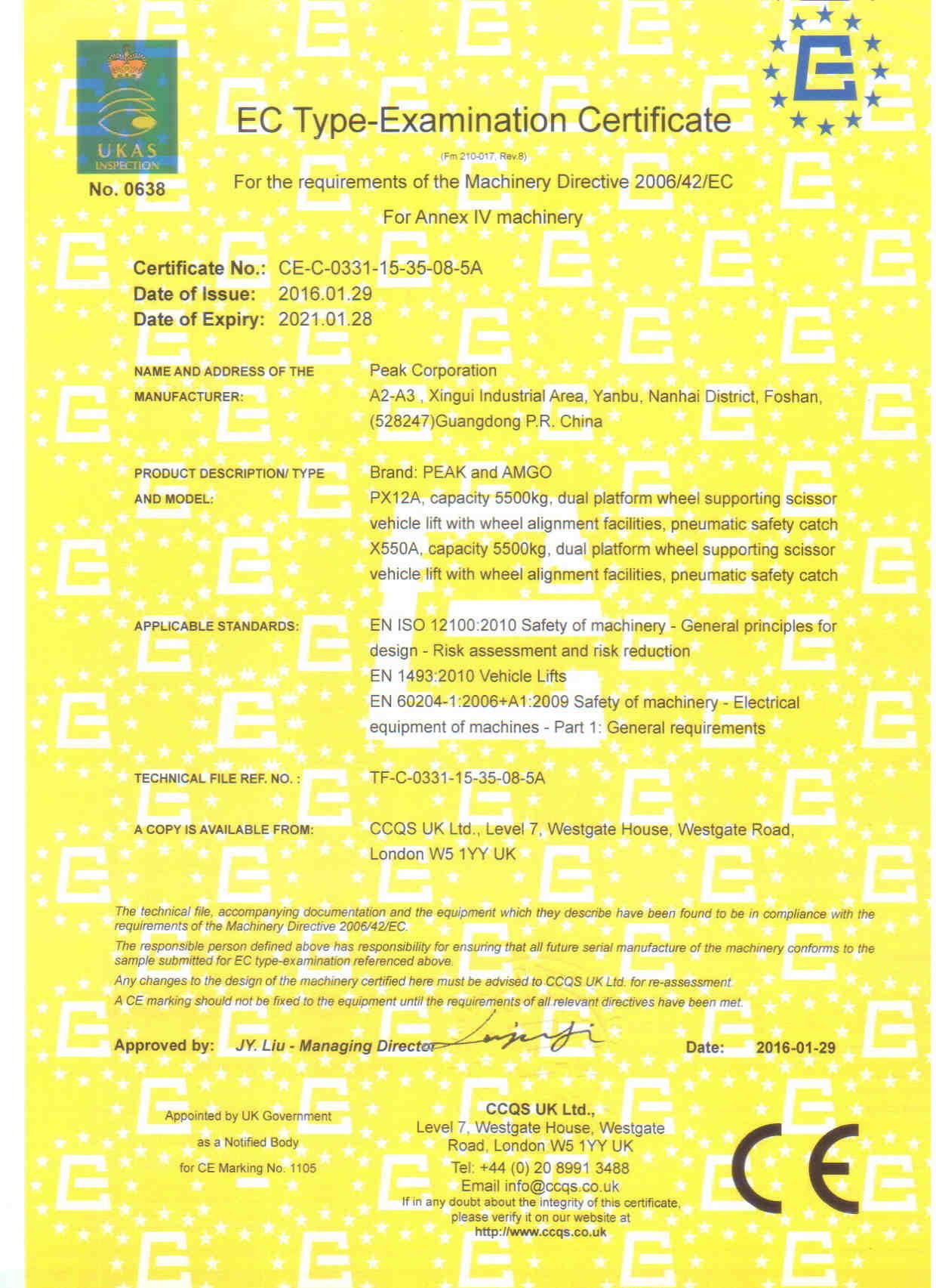 CE Certificate (Model: PX12A)