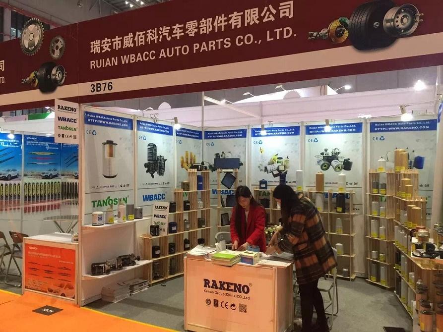 2014 Wbacc Shanghai Automechnika.