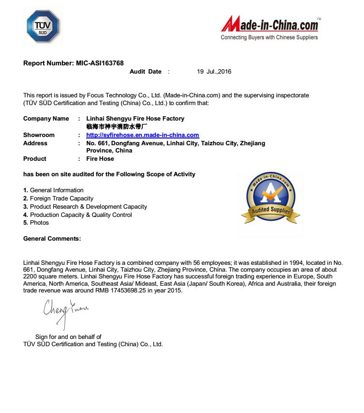 TUV Supplier Assessment Report-1