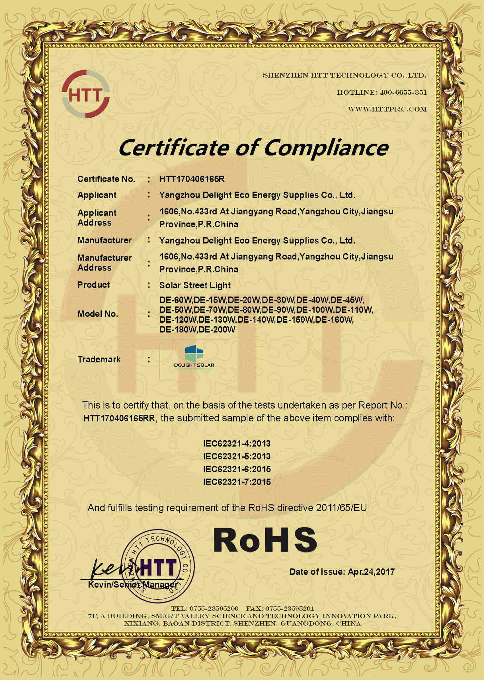 RoHS certificate for solar street light