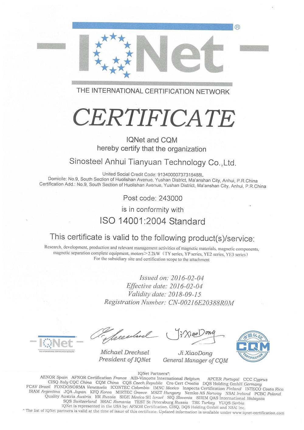 ISO 14001:2004 for Sinosteel