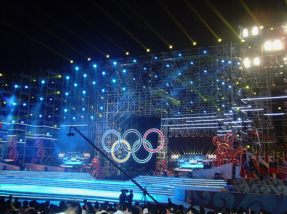 Olympic Project