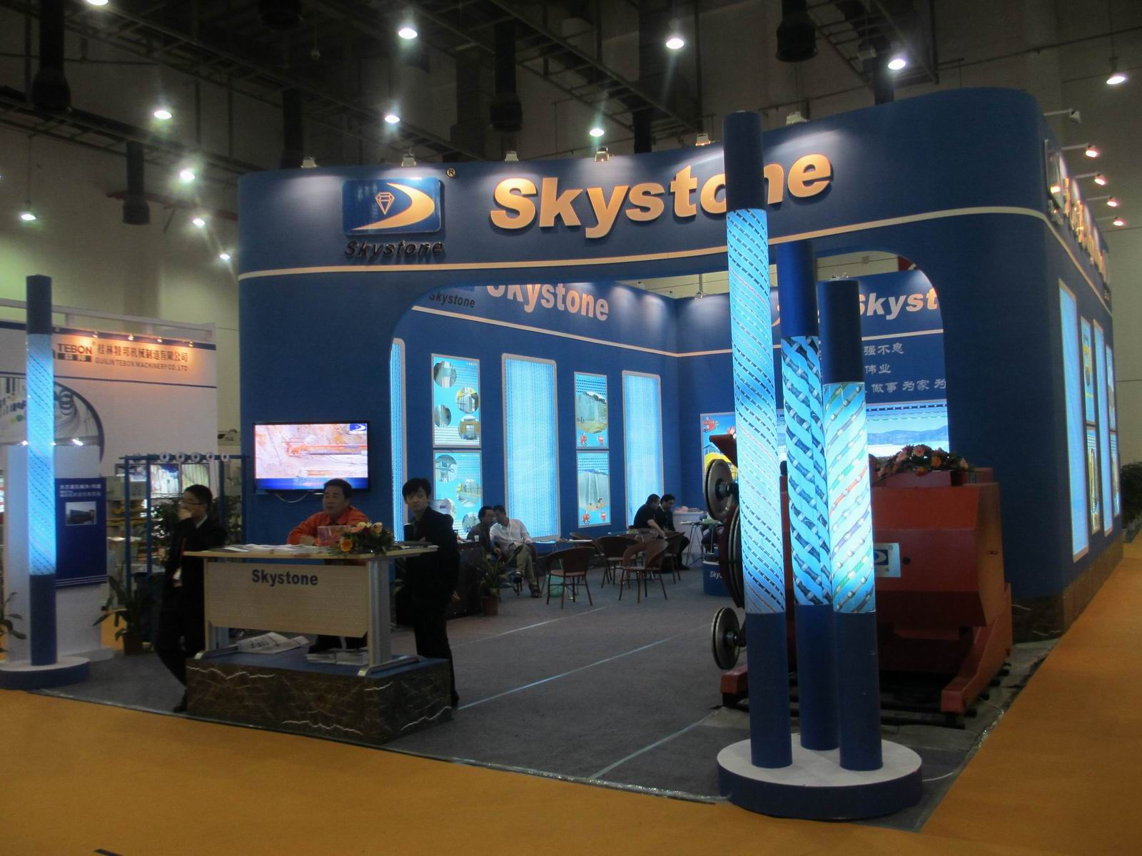 Skystone at Xiamen Stone Fair