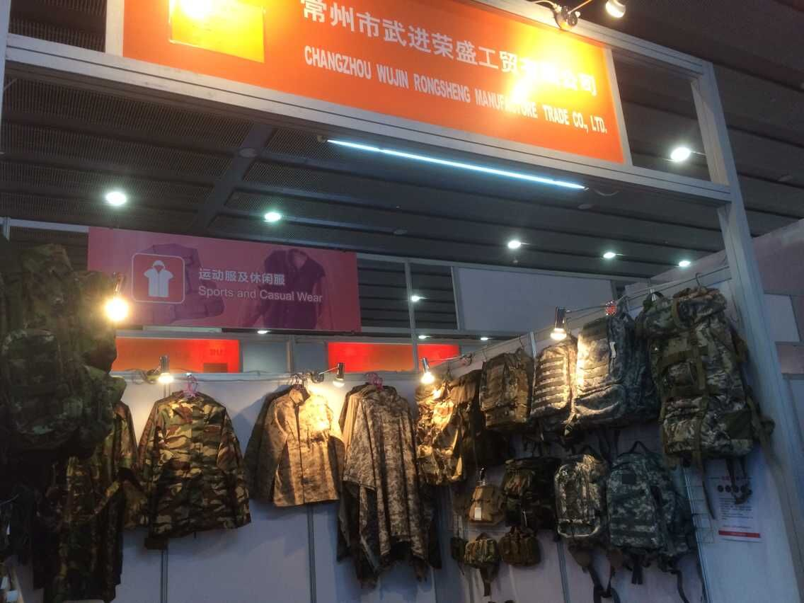 Booth Pictures of The 117th Canton Fair, 2015.5
