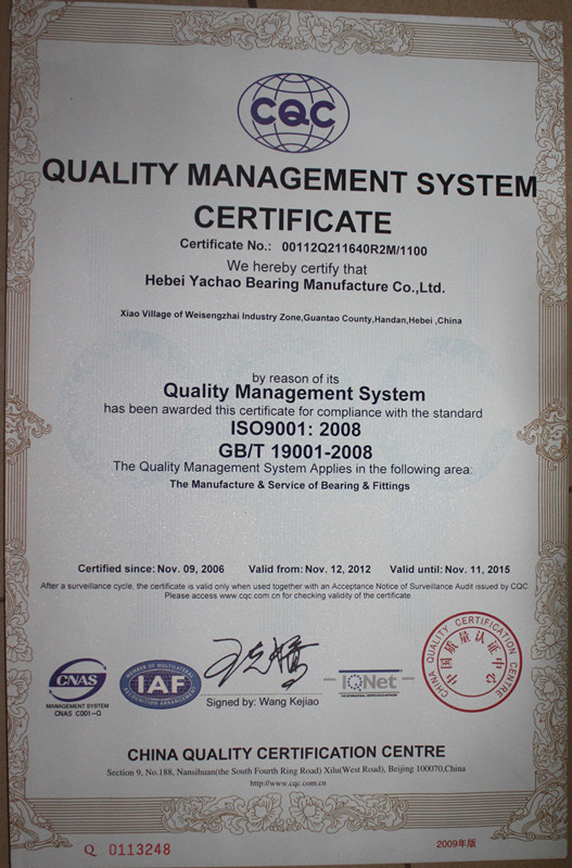 The certificate of ISO9001