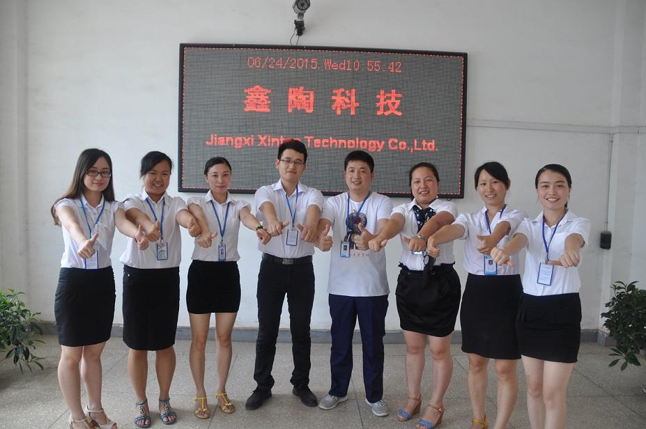 Xintao Sales Team