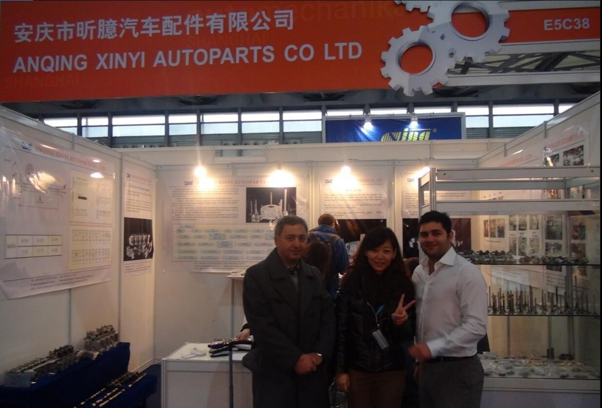 2011 Automechanika Shanghai