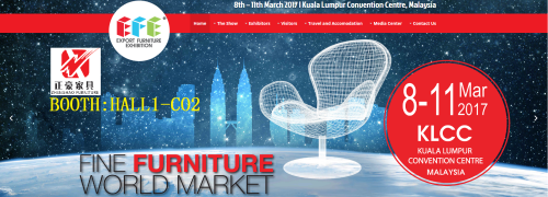 EFE2017 ( The Kuala Lumpur Convention Centre,Malaysia, from Mar 8th-11th)