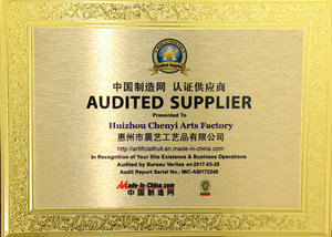 This supplier has been verified by Bureau Veritas.