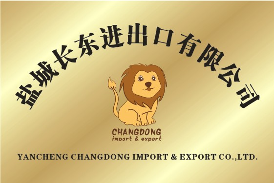 Changdong company name card