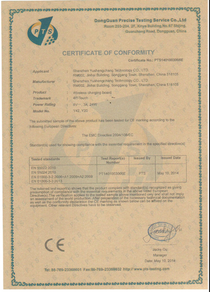 Wireless Charging Board EMC Test Certificate