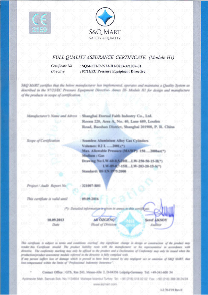 FULL QUALITY ASSURANCE CERTIFICATE