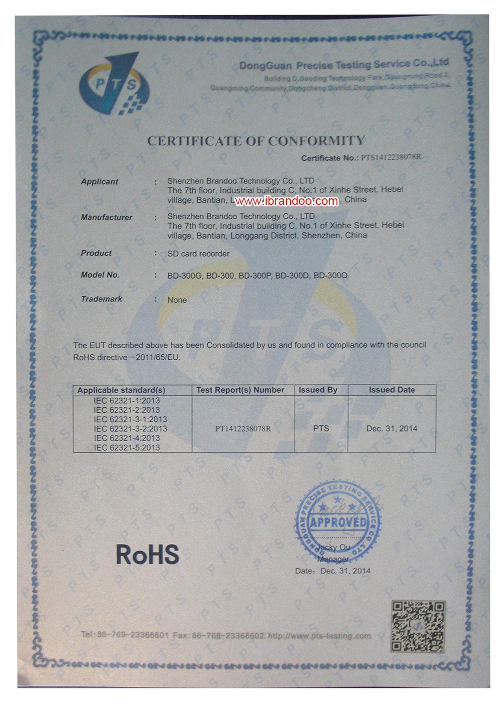 BD-300G SD CAMERA ROHS CERTIFICATION