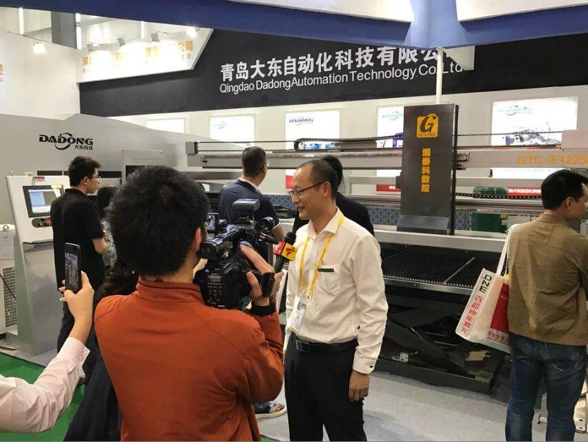 2017 Shenzhen Fair