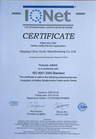 ISO9001-2000