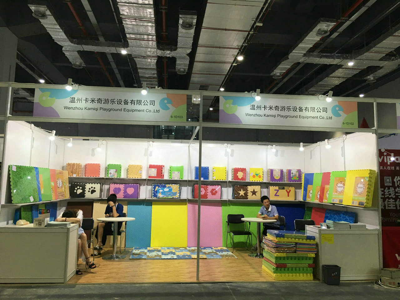 The 16th Shanghai International Children-Baby-Maternity Industry Expo