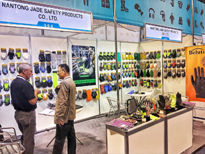International Trade Fair for work safety and health