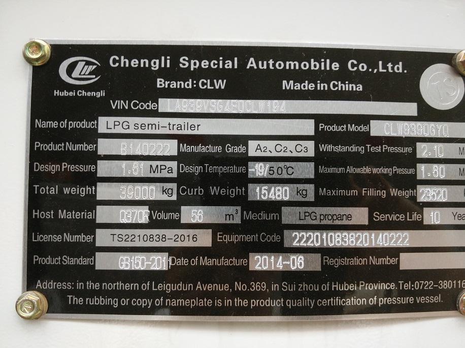 Chengli Truck NamePlate Show