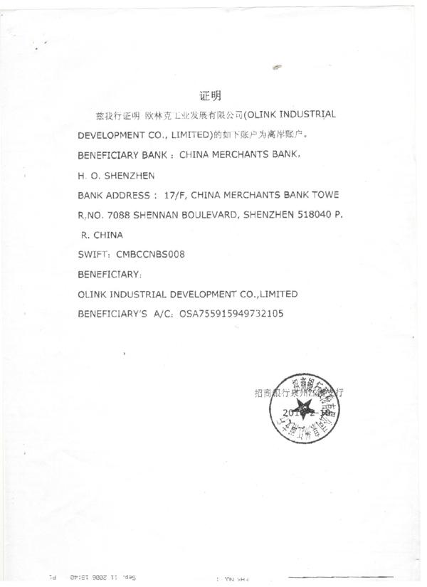 Bank account Certificate