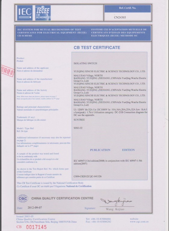 CB certificate for dc isolator