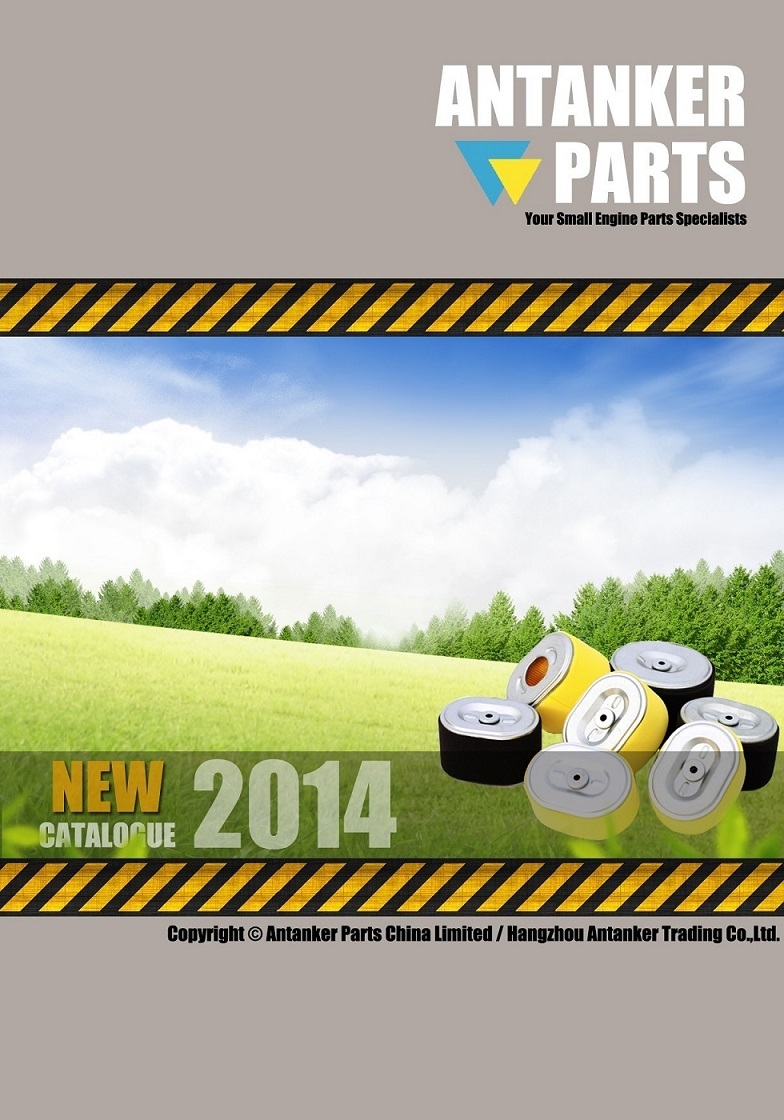 Small Engine Parts Catalog 2014.08