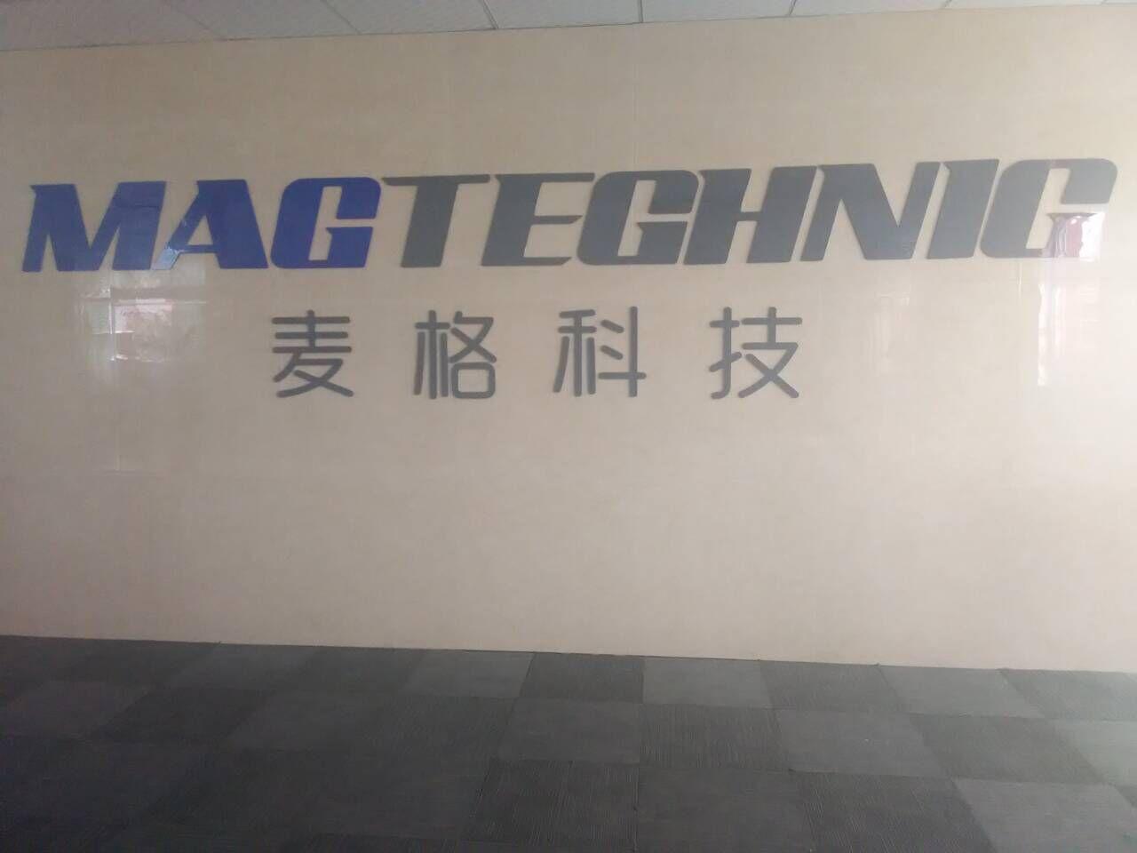 Company Feature wall