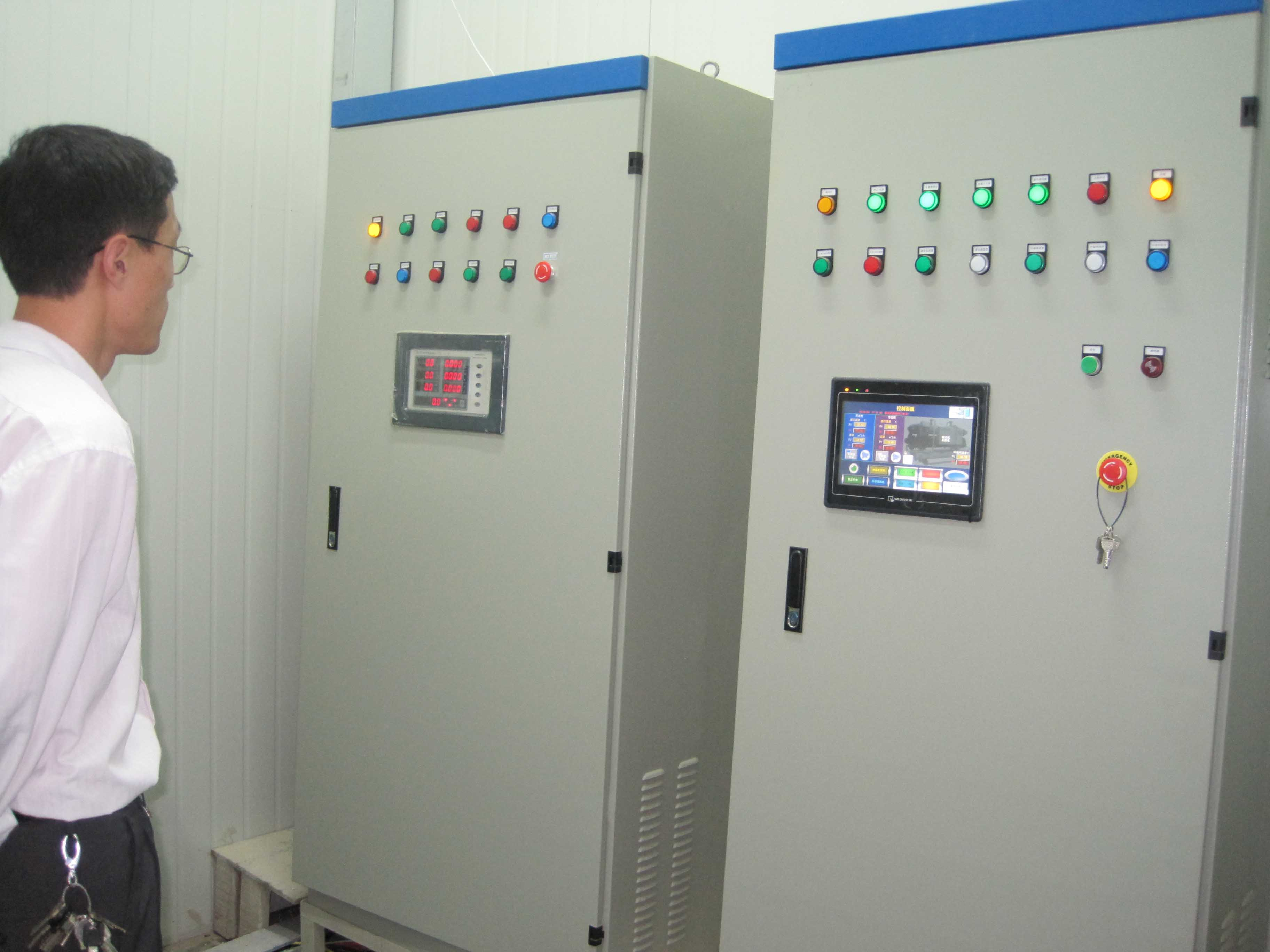 Inspection and Control Equipment