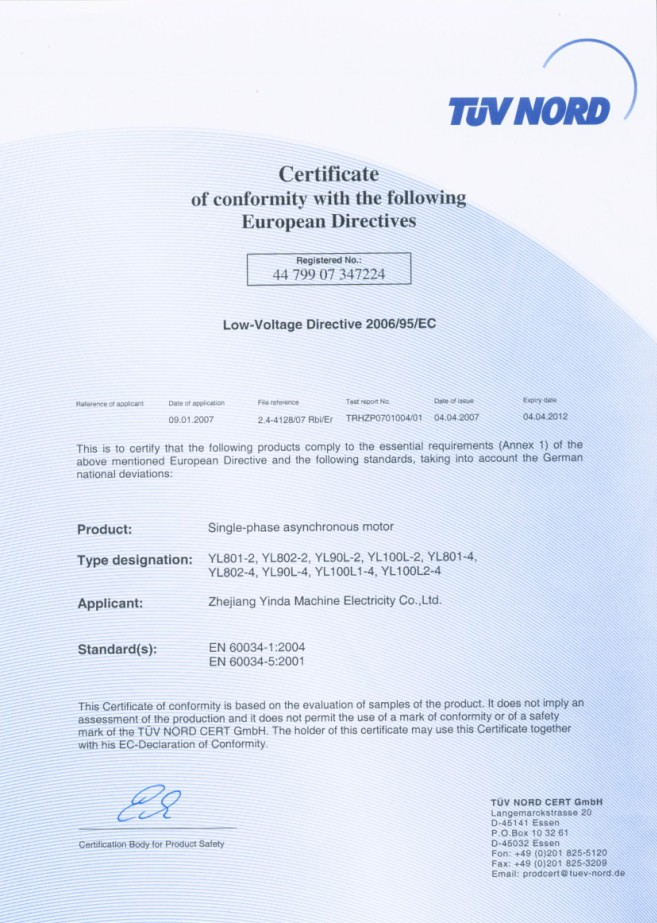 CE Certificate of Single Phase Motor