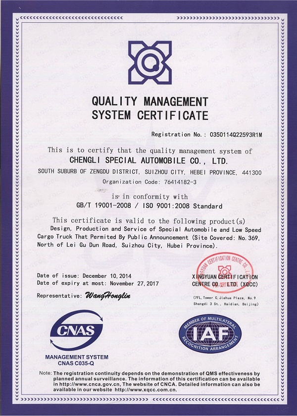 Our company ISO certificate