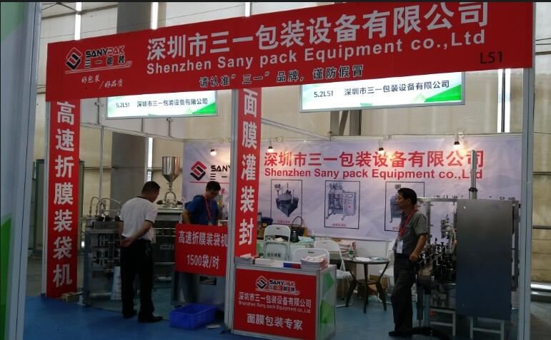 Sany Pack on 2016 Guangzhou Beauty EXPO