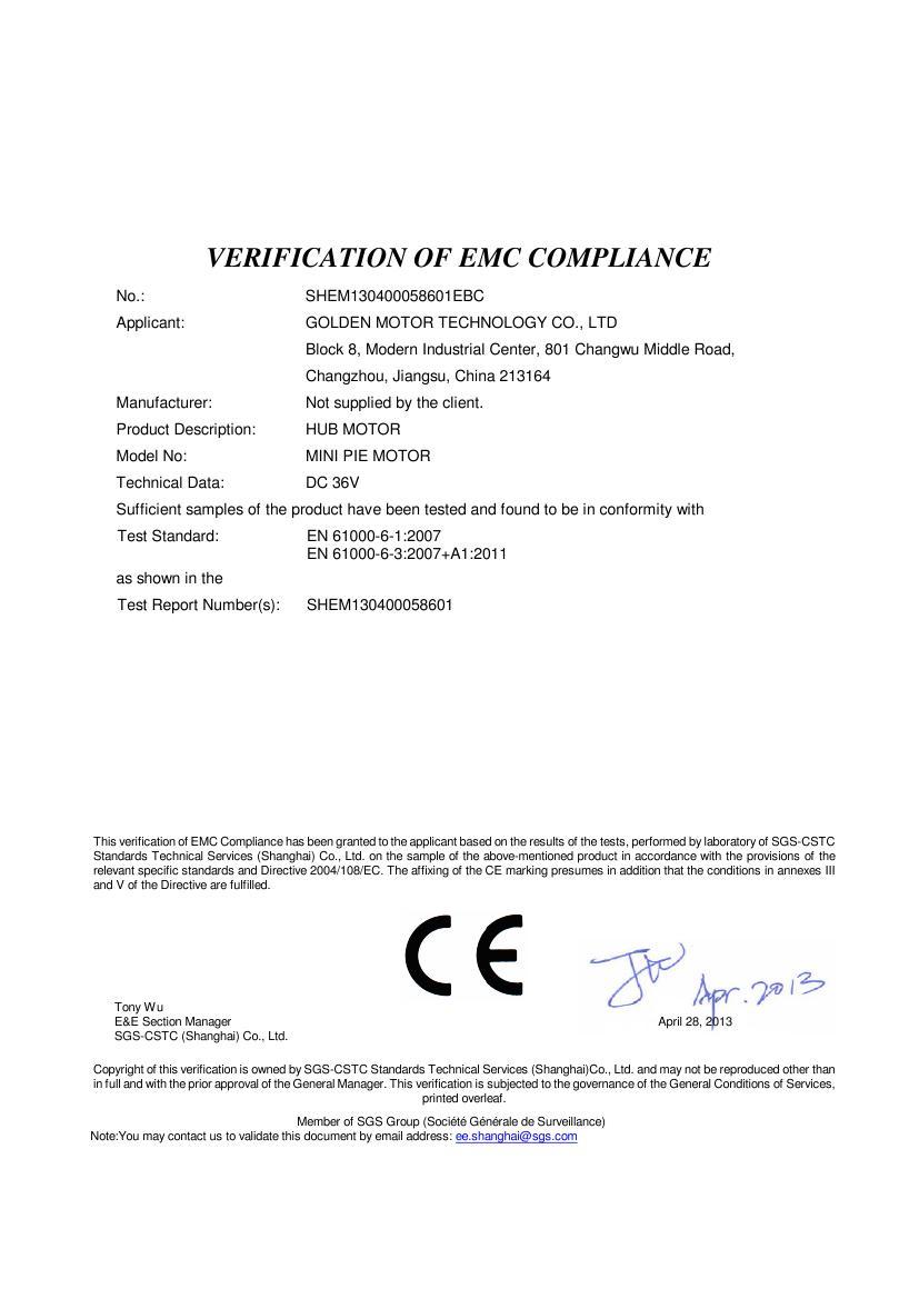 CE for Hub Motor-Min Pie Motor(Smart Pie Motor)