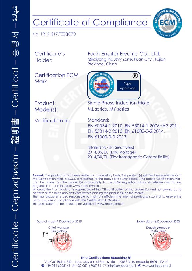 CE Certificate of Single Phase Induction Motor