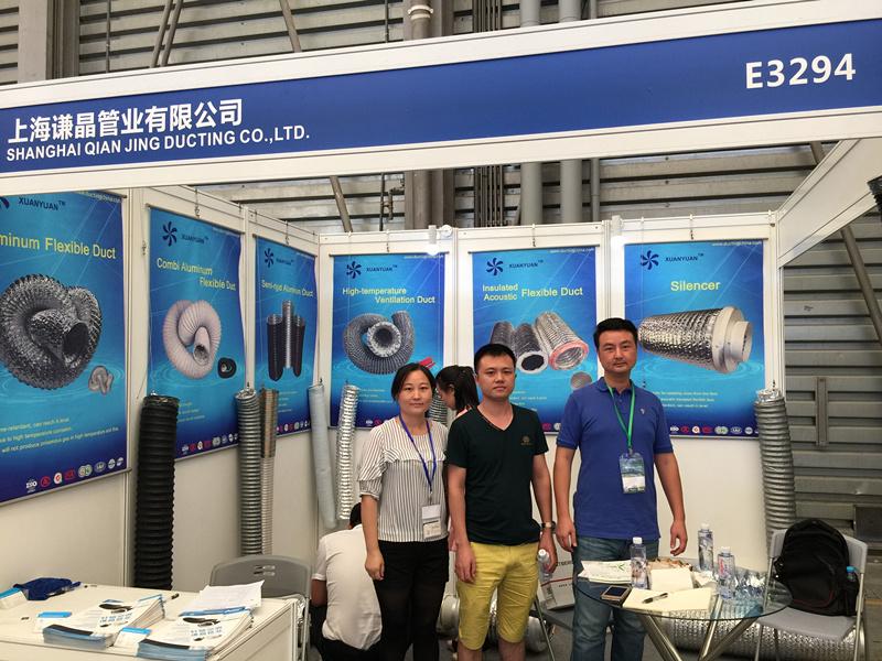2016 Shanghai HVAC Exhibition