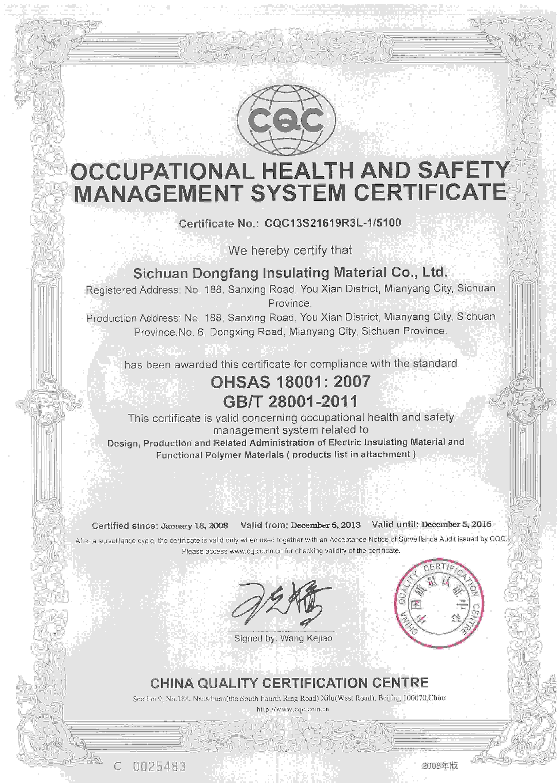 Certificate OHSAS 18001