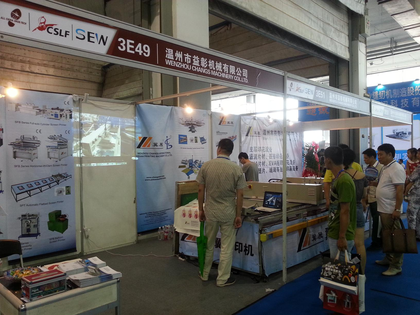 Wenzhou Leather&Shoes Exhibition
