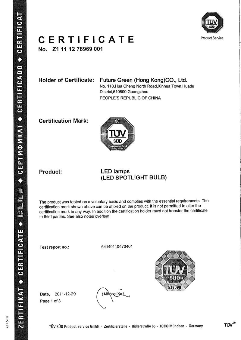 TUV certificate of LED spotlight