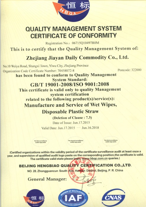 ISO9001-2008 interestional inspection standard certificates