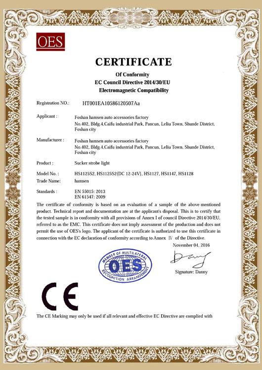 CE Certificate for strobe light