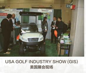 USA GIS SHOW