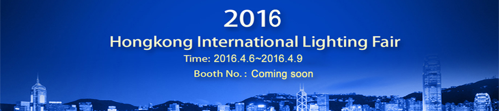 2016 HK fair