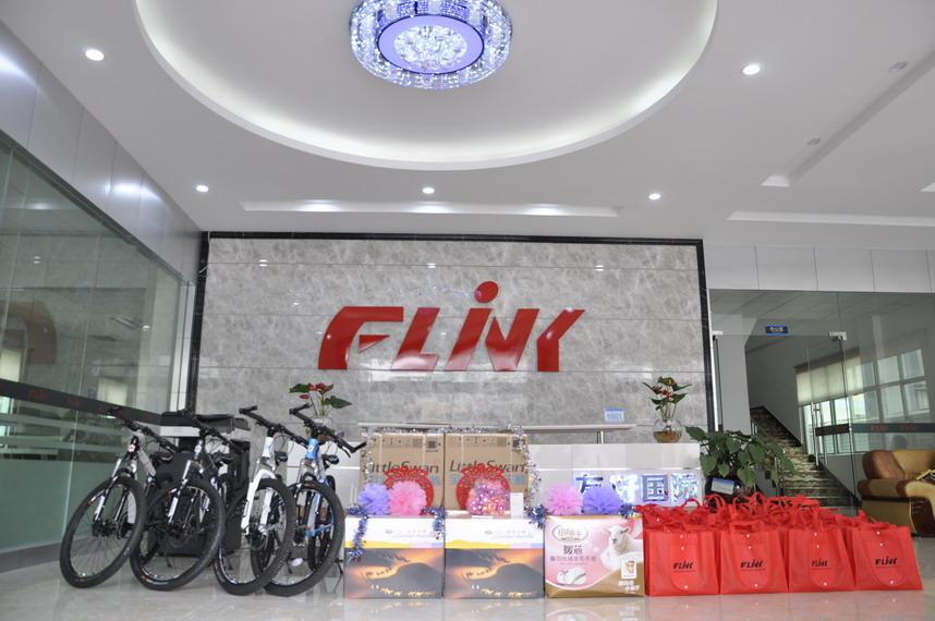 Flink Spring Festival evening 2015