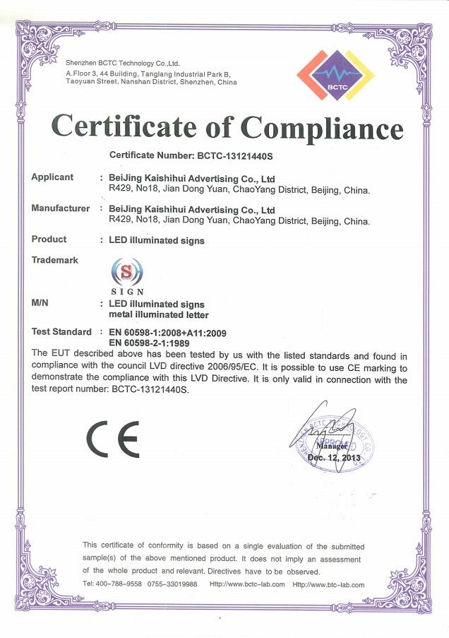 CE certification