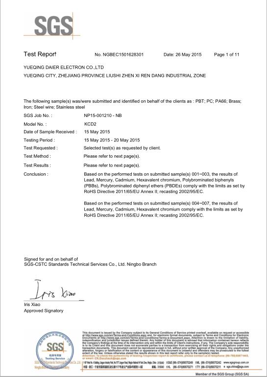 SGS CERTIFICATE of ROCKER SWITCH KCD2 SERIES
