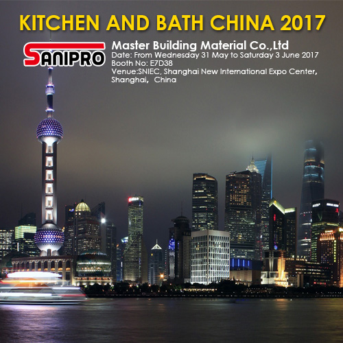 KITCHEN AND BATH CHINA 2017