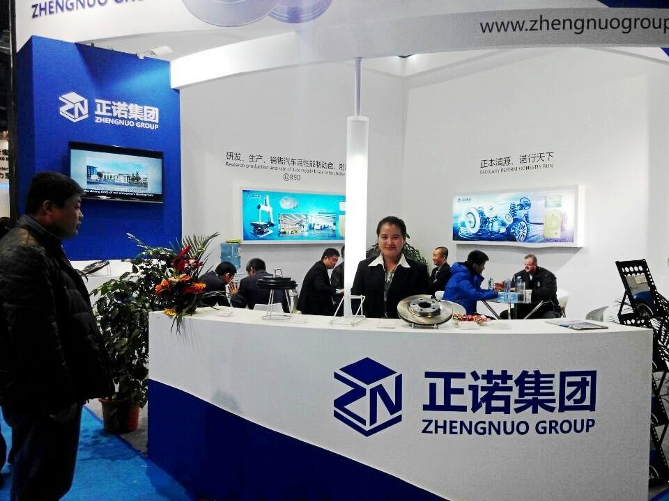 Shanghai Auto parts exhibition