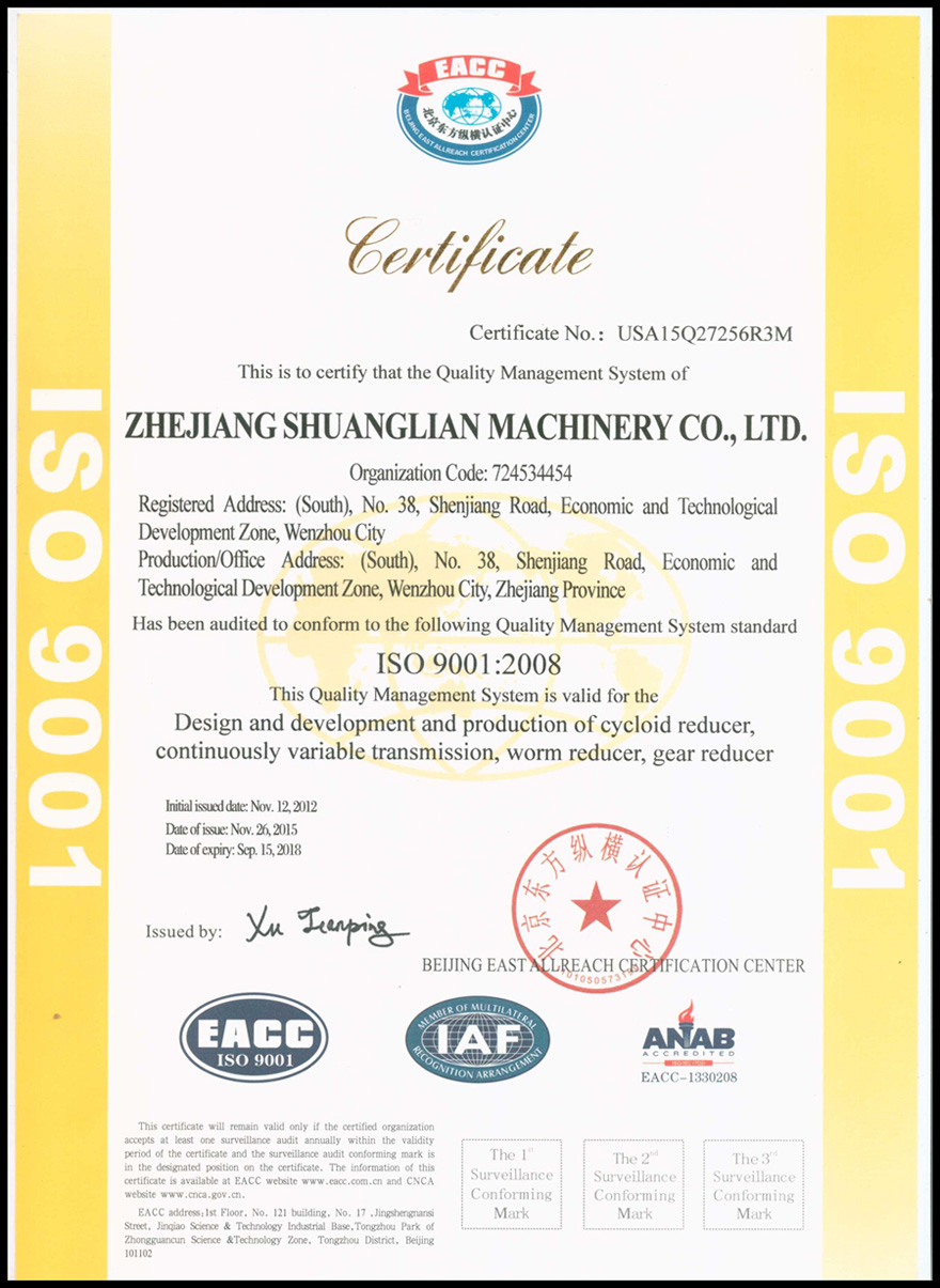 ISO9001-EN-2016