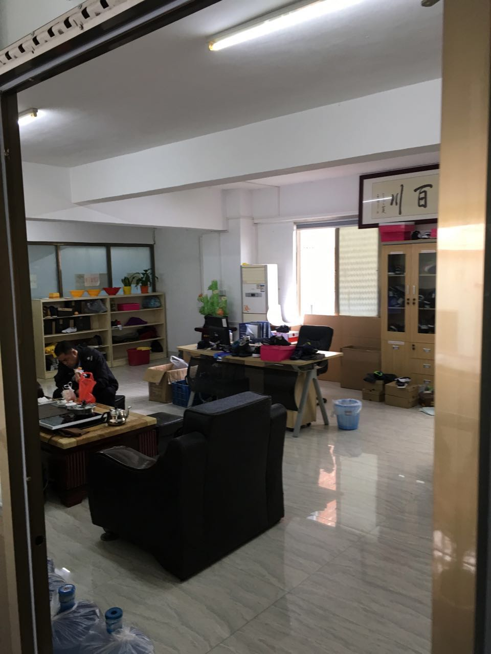 Office of Factory